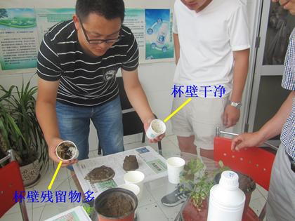 圖片3_副本.png